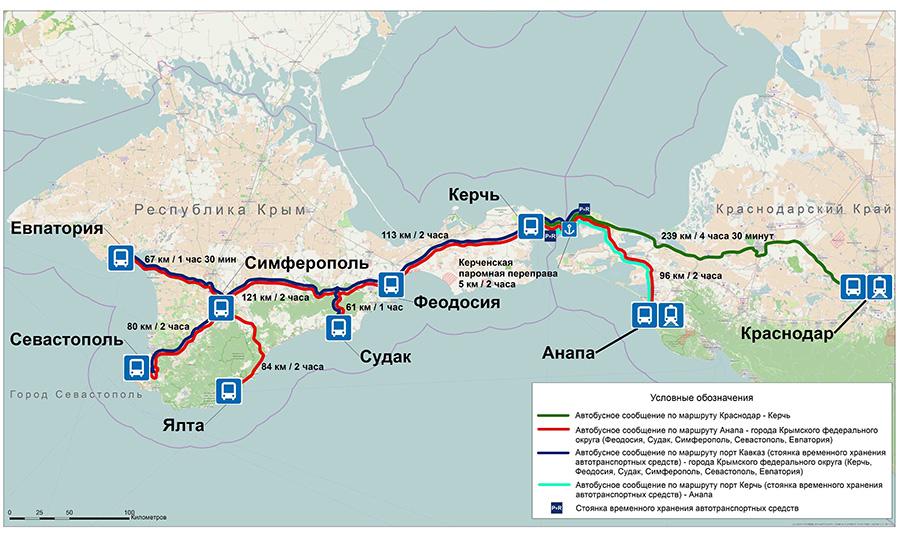 расстояние от владивостока до севастополя билеты поезд Москва