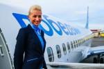 Распродажа авиабилетов по России от авиакомпании «Победа» с вылетом до 30 сентября.