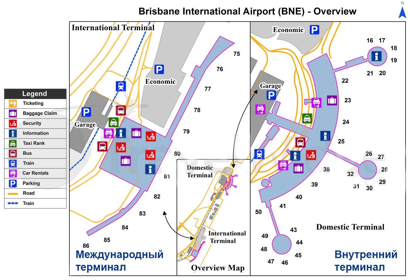 Терминал Брисбен Аэропорт