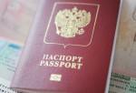 Можно ли купить авиабилет без загранпаспорта?