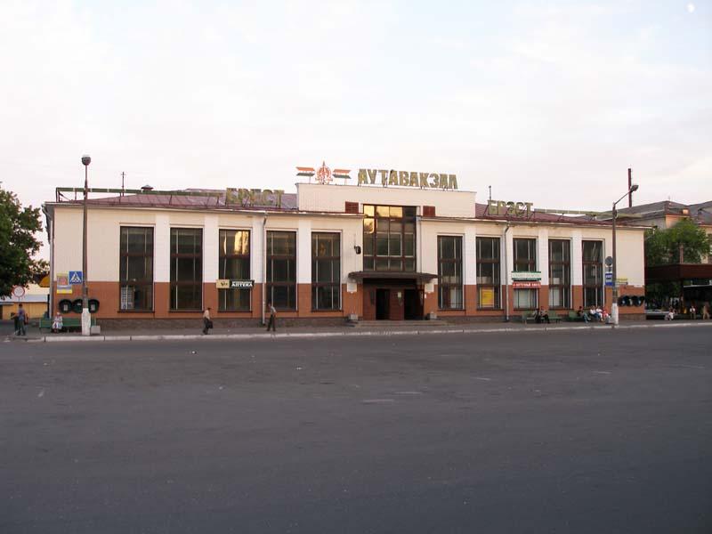 Автовокзал Бреста