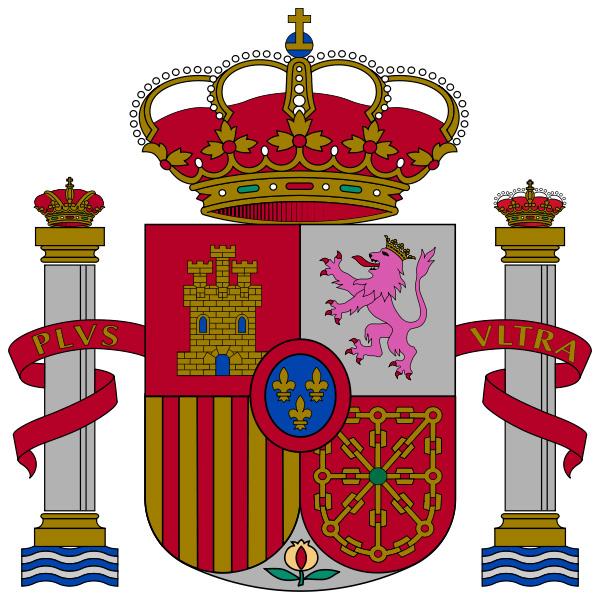 Герб Испании - Spain