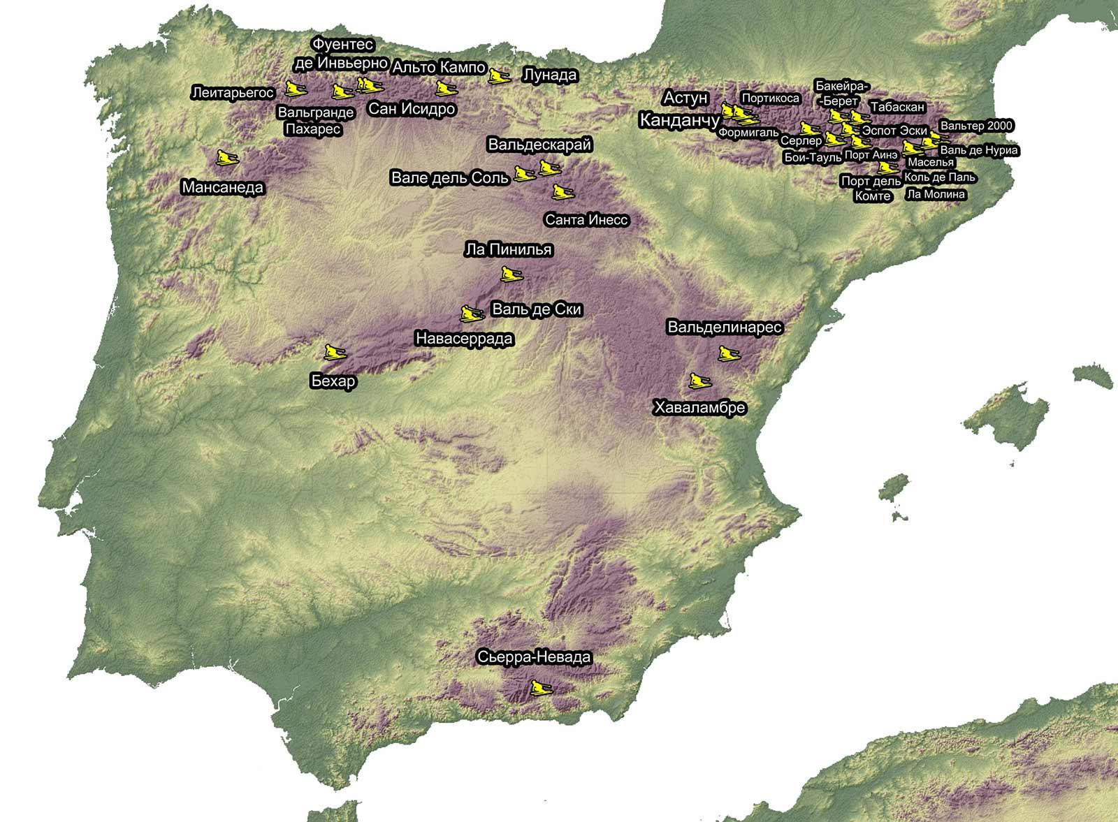 Испания-зимой