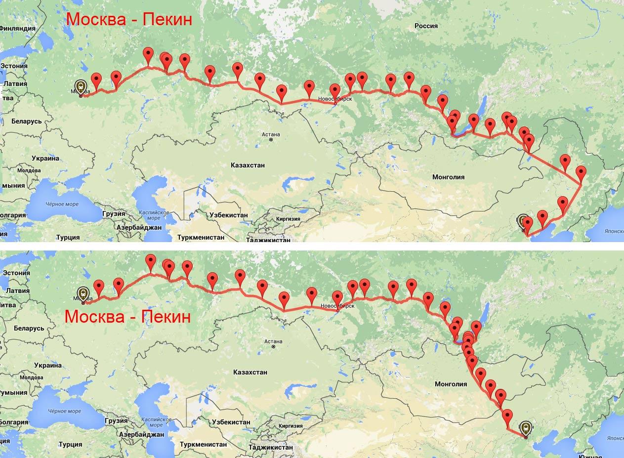Москва-Пекин-поезд