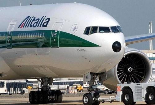 Дешевые Авиабилеты. Специальное предложение от авиакомпании Alitalia от 13 ноября 2015