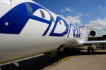 Авиакомпания Adria Airways. Словения