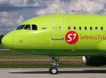 Дешевые Аваибилеты. Специальные предложения от авиакомпании S7