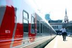 Изменения в железнодорожных правилах и расписаниях