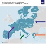 Австрия приостанавила действие Шенгенского соглашения