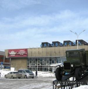 Автовокзал Барнаула