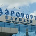 Аэропорт г. Барнаул имени Г.С. Титова. Расписание рейсов