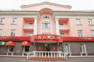 Гостиницы Абакана