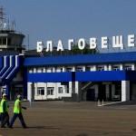Аэропорт Благовещенск Игнатьево. Расписание рейсов