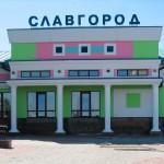 Автовокзал Славгород. Расписание автобусов