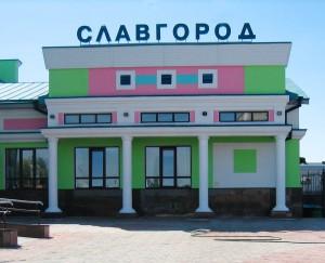 Славгород.-Расписание-автобусов