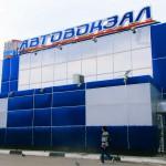 Автовокзал Благовещенск. Расписание автобусов