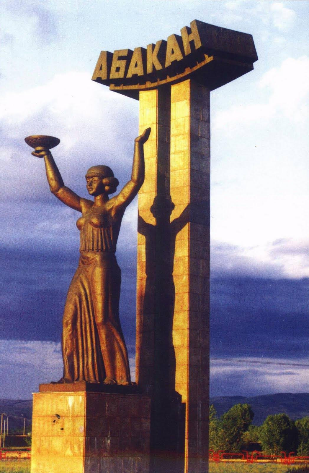 Лора-стела-Абакан