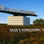 Автовокзал Новоалтайск. Расписание автобусов