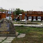 Автовокзал Змеиногорск. Расписание автобусов
