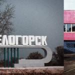 Автовокзал Белогорск. Расписание автобусов