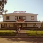 Автовокзал Белокуриха. Расписание автобусов