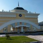 ЖД Вокзал Новоалтайск. Расписание. Билеты
