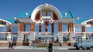 ЖД Вокзал г. Бийск