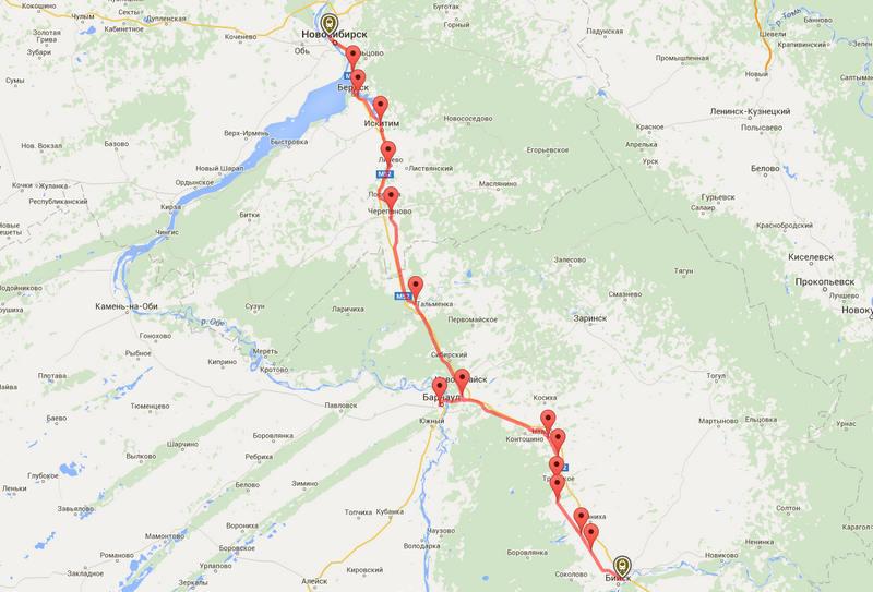 желании маршрут на поезде от новосибирска до анапы воспользуйтесь пробником