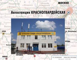 karta_Krasnogvardeiskaj
