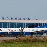 Аэропорт Воронеж Чертовицкое (Voronezh Chertovitskoye Airport). Расписание рейсов