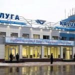 Аэропорт Калуга Грабцево (Kaluga Airport). Расписание рейсов
