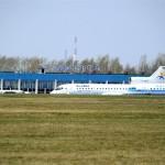 Аэропорт Ижевск. Расписание рейсов