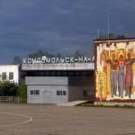 Аэропорт Комсомольск-на-Амуре Хурба. Расписание рейсов