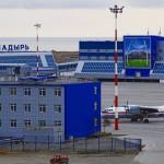 Аэропорт Анадырь Угольный. Расписание рейсов.