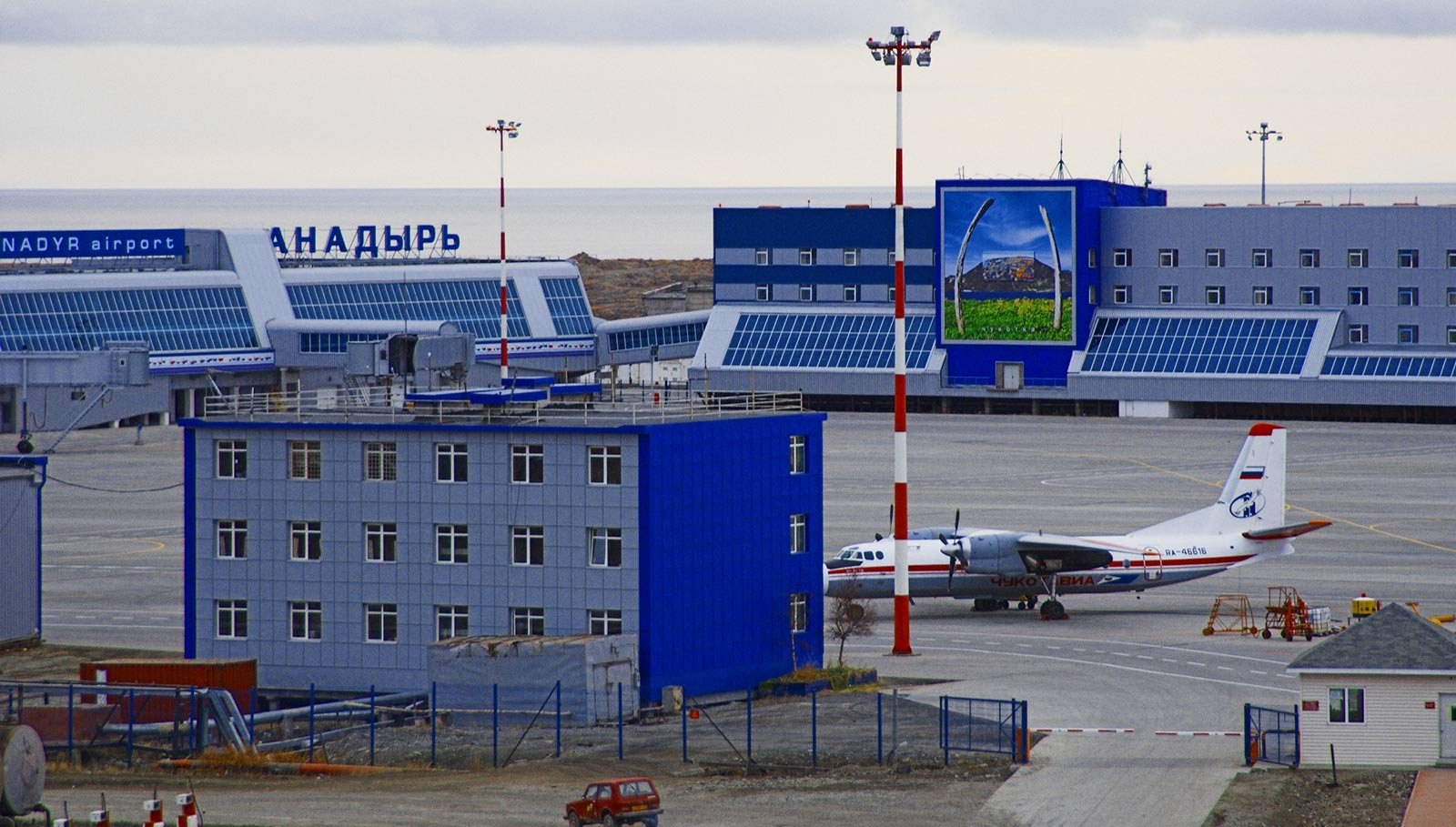 Авиабилеты Ставрополь Новокузнецк Купить дешевые
