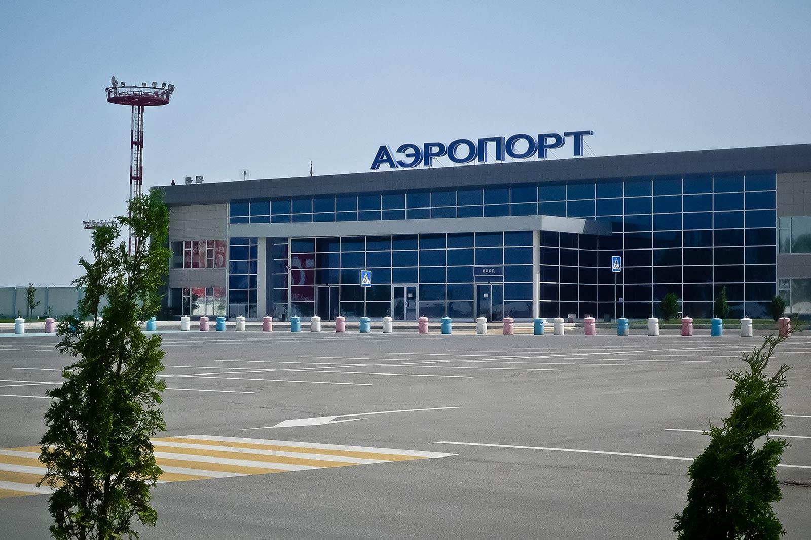 Аэропорт-Астрахань-Нариманово
