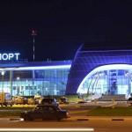 Аэропорт Белгород. Расписание рейсов