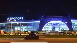 Аэропорт-Белгород2