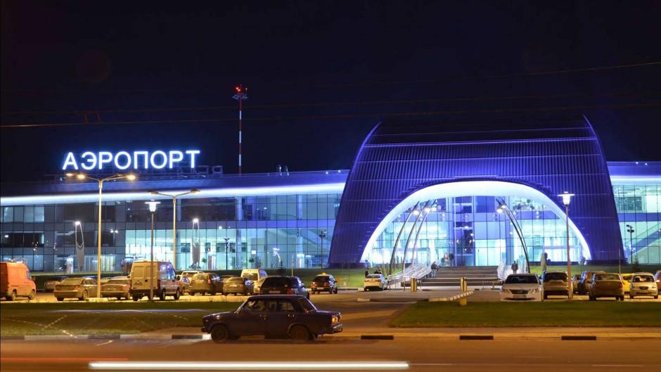 урок все международные рейсы из белгорода онлайн 2016год Политикой отношении