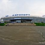Аэропорт Братск (Bratsk Airport). Расписание рейсов