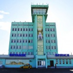 Аэропорт Брянск (Bryansk Airport). Расписание рейсов