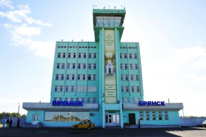 Аэропорт-Брянск
