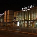 Аэропорт Екатеринбург Кольцово (Ekaterinburg Koltsovo Airport). Расписание рейсов