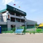 Аэропорт Грозный. Расписание рейсов