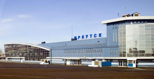 Аэропорт-Иркутск