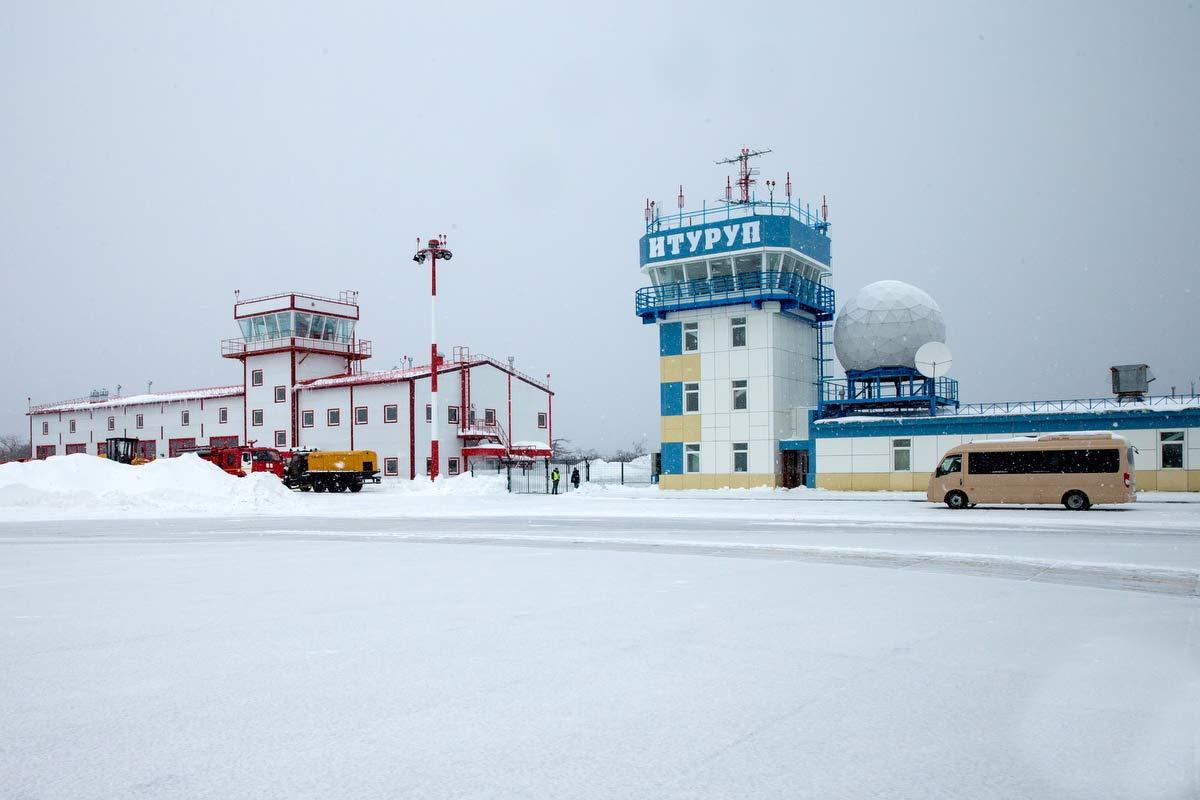 Аэропорт «Итуруп» - Wikimapia