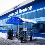 Аэропорт Кемерово (Kemerovo Airport). Расписание рейсов