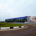Аэропорт Киров Победилово (Kirov Pobedilovo Airport). Расписание рейсов