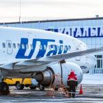 Аэропорт Когалым. Расписание рейсов