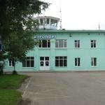 Аэропорт Кострома Сокеркино (Kostroma Sokerkino Airport). Расписание рейсов